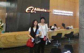 杭州之行-参观阿里巴巴