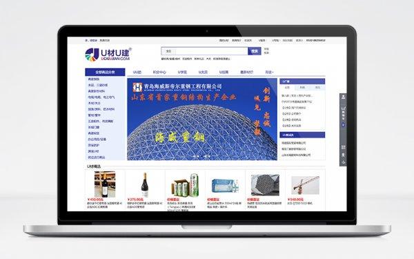 青建集团网上商城