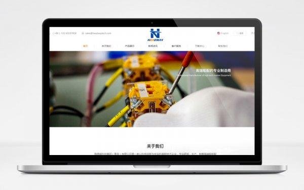 海德威科技集团(青岛)有限公司